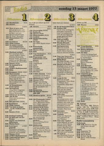 1977-03-radio-0013.JPG