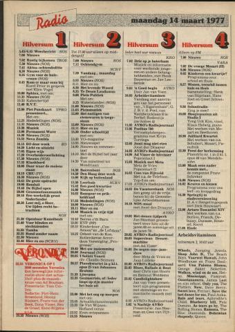 1977-03-radio-0014.JPG
