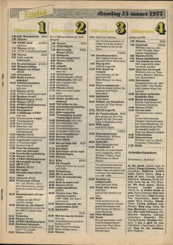 1977-03-radio-0015.JPG