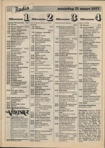 1977-03-radio-0021.JPG