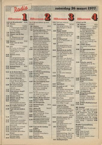 1977-03-radio-0026.JPG
