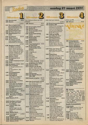 1977-03-radio-0027.JPG