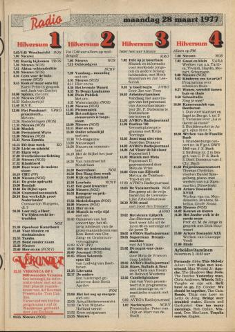 1977-03-radio-0028.JPG