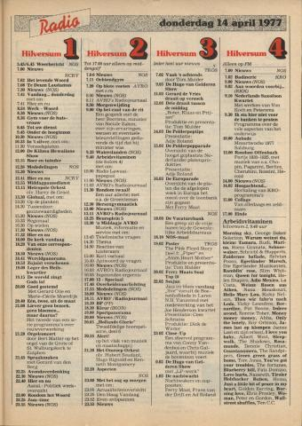 1977-04-radio-0014.JPG