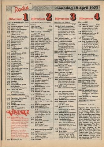 1977-04-radio-0018.JPG