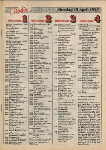 1977-04-radio-0019.JPG