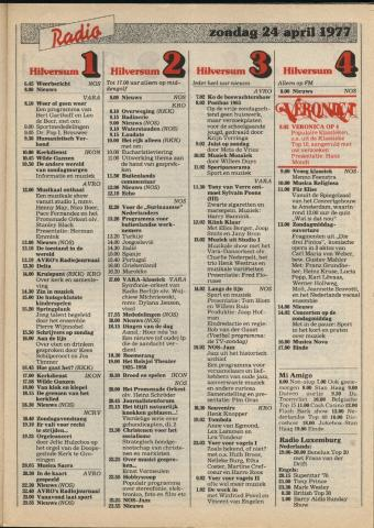 1977-04-radio-0024.JPG