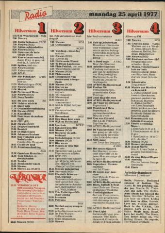 1977-04-radio-0025.JPG