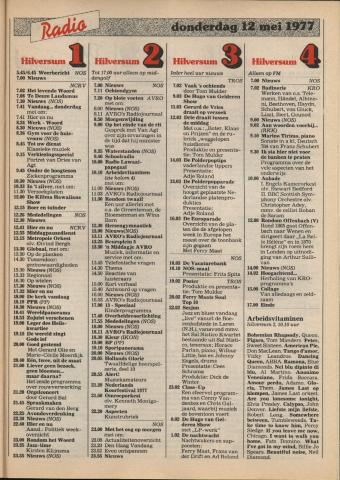 1977-05-radio-0012.JPG