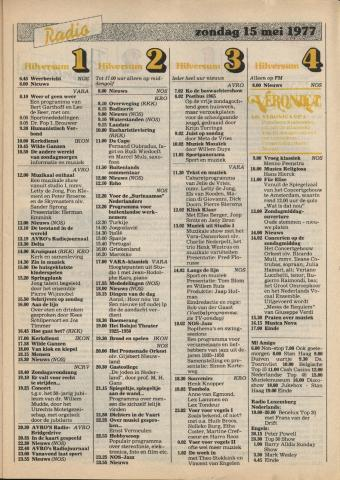 1977-05-radio-0015.JPG