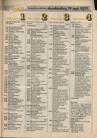 1977-05-radio-0019.JPG