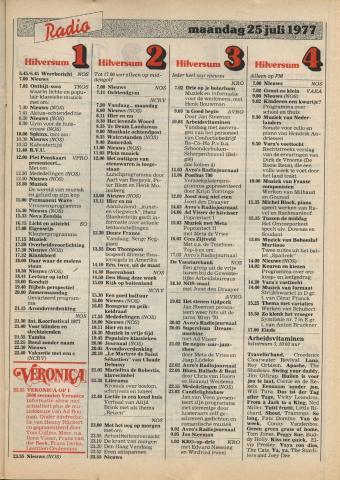 1977-07-radio-0025.JPG