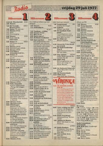 1977-07-radio-0029.JPG