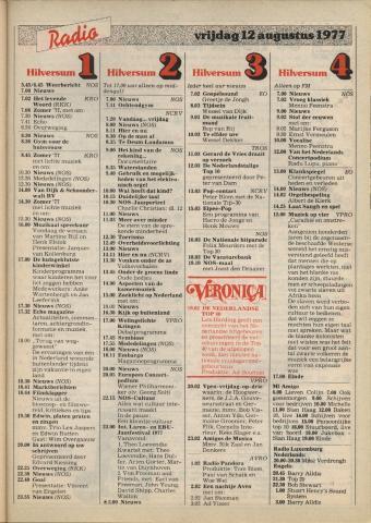 1977-08-radio-0012.JPG