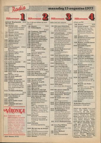 1977-08-radio-0015.JPG