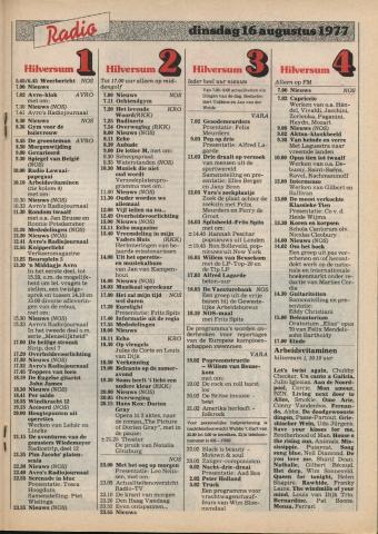 1977-08-radio-0016.JPG