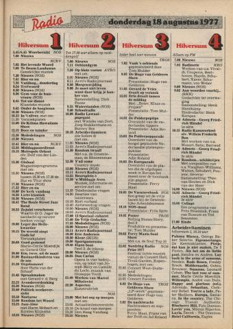 1977-08-radio-0018.JPG