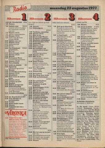 1977-08-radio-0022.JPG