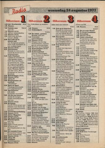 1977-08-radio-0024.JPG