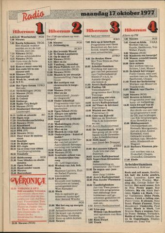 1977-10-radio-0017.JPG