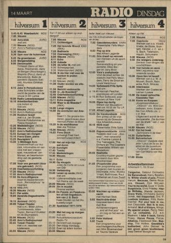 1978-03-radio-0014.JPG