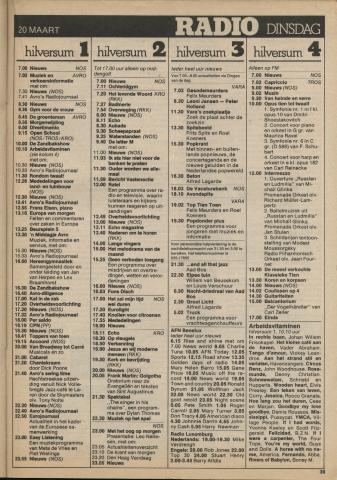 1978-03-radio-0020.JPG
