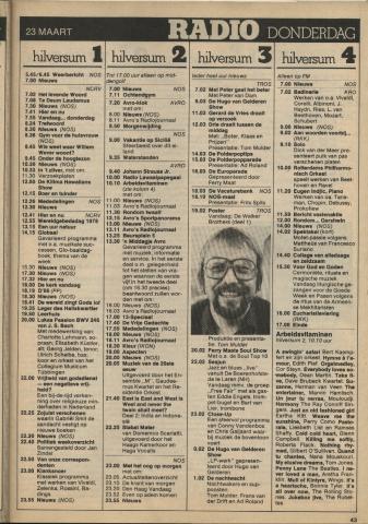 1978-03-radio-0023.JPG