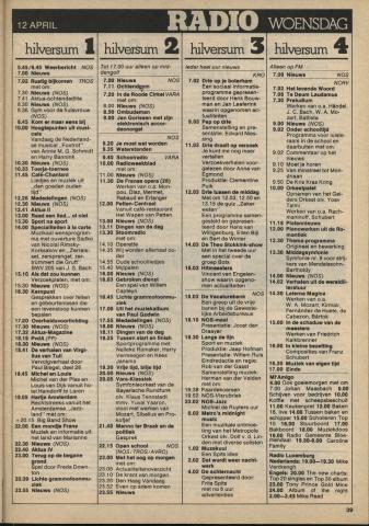 1978-04-radio-0012.JPG
