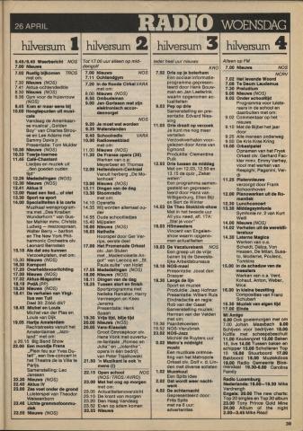 1978-04-radio-0026.JPG