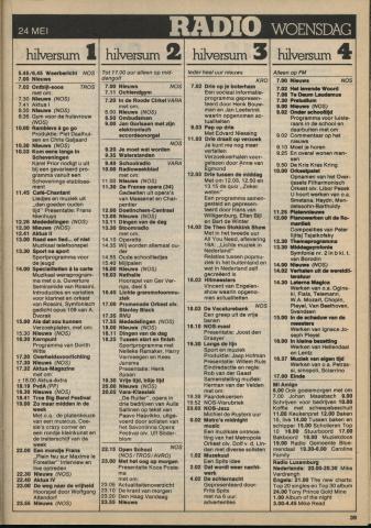 1978-05-radio-0024.JPG