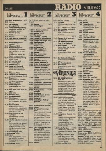 1978-05-radio-0026.JPG
