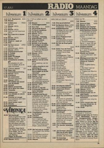 1978-07-radio-0017.JPG