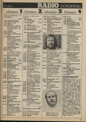 1978-07-radio-0027.JPG