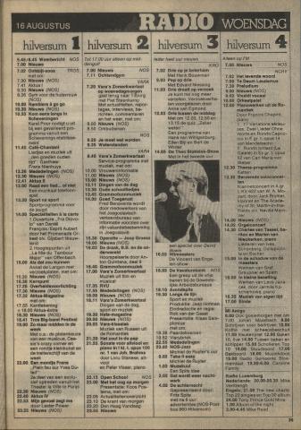 1978-08-radio-0016.JPG
