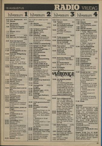 1978-08-radio-0018.JPG
