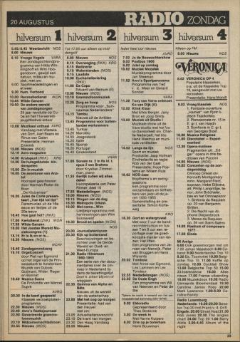 1978-08-radio-0020.JPG