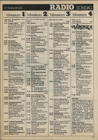 1978-08-radio-0027.JPG