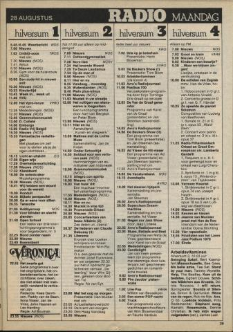 1978-08-radio-0028.JPG