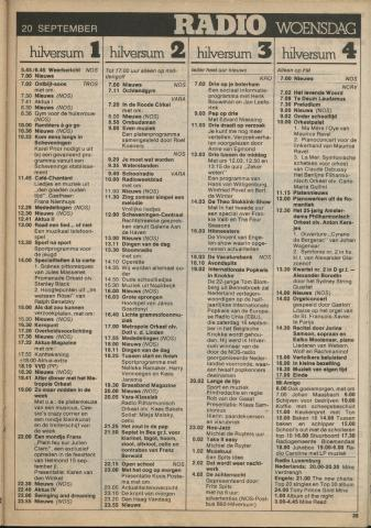 1978-09-radio-0020.JPG