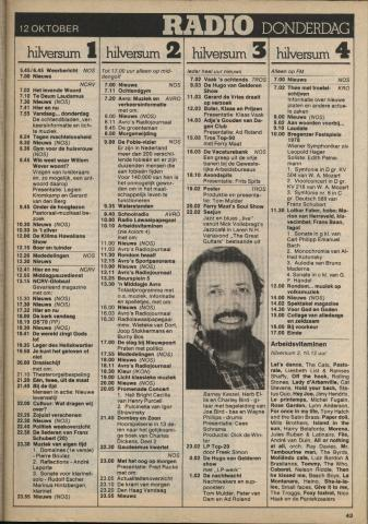 1978-10-radio-0012.JPG