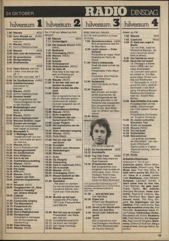 1978-10-radio-0024.JPG