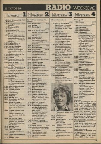1978-10-radio-0025.JPG
