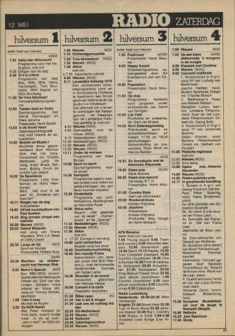1979-05-radio--0012.JPG