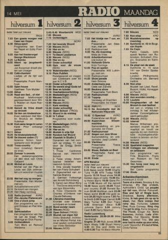 1979-05-radio--0014.JPG