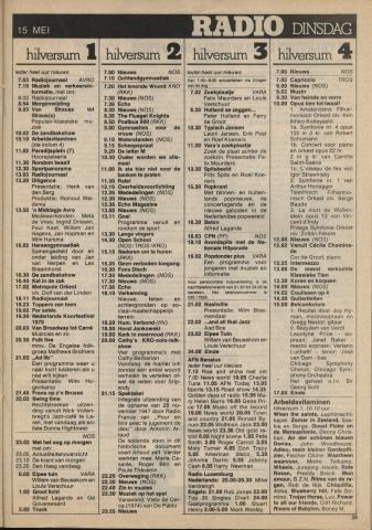 1979-05-radio--0015.JPG