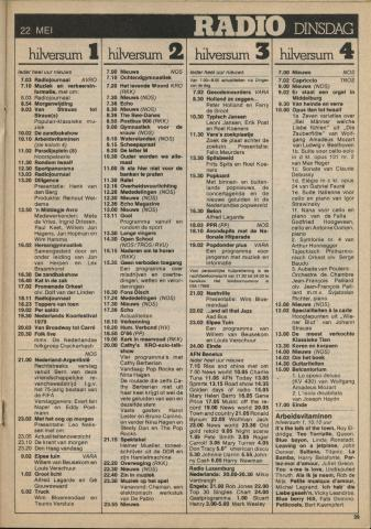 1979-05-radio--0022.JPG