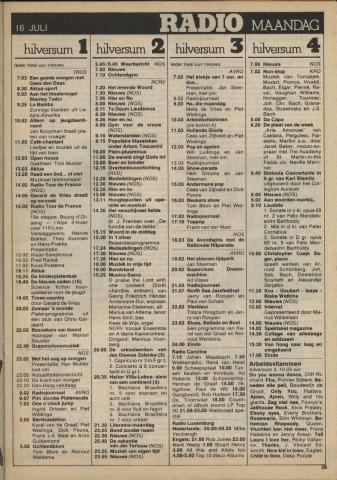 1979-07-radio-0016.JPG