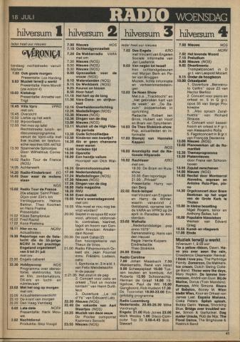 1979-07-radio-0018.JPG