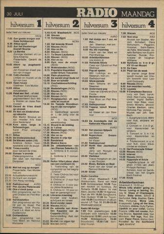 1979-07-radio-0030.JPG
