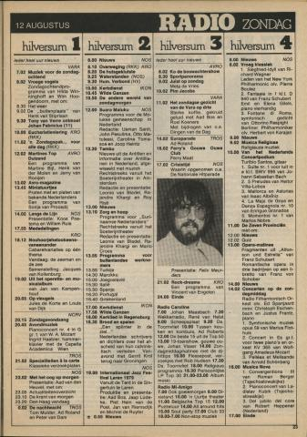 1979-08-radio-0012.JPG